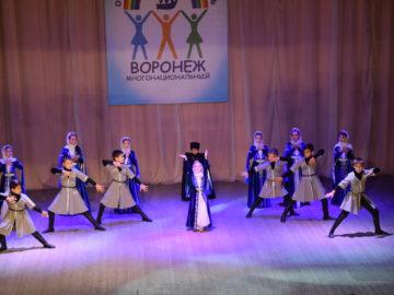 Фестиваль национальных культур в Воронеже