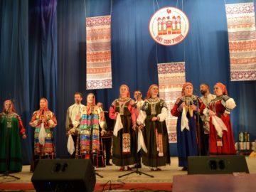 Поёт село, поёт Россия