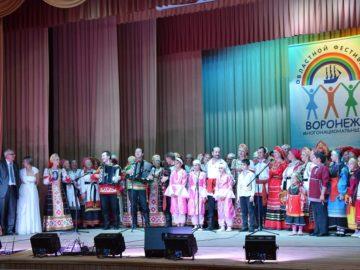 Воронеж многонациональный