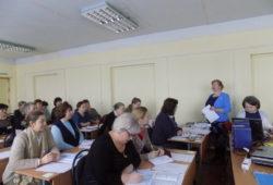 Семинар-практикум в Борисоглебске