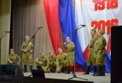 В Богучаре прошёл праздничный концерт для военных