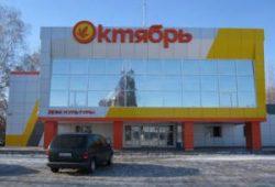 Бутурлиновский муниципальный район