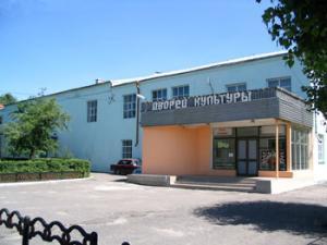 Каменский муниципальный район