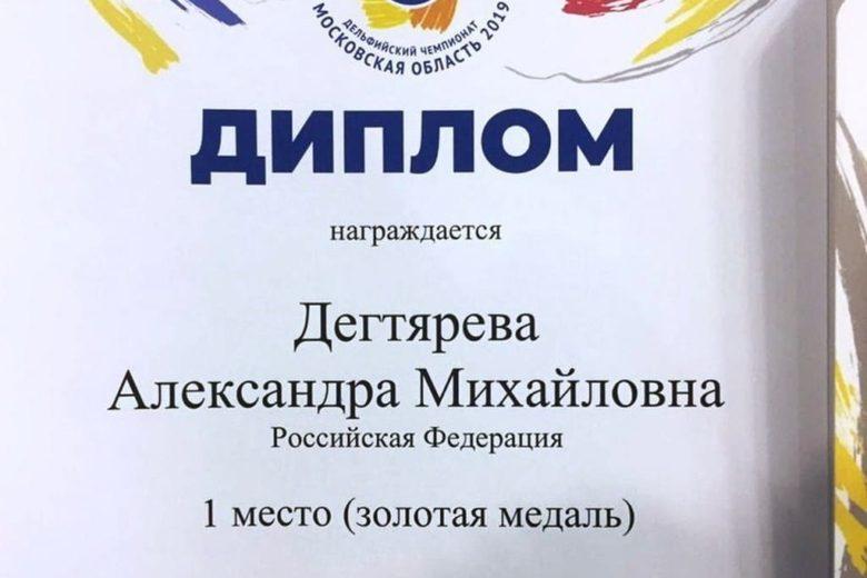 Ольховатская вокалистка