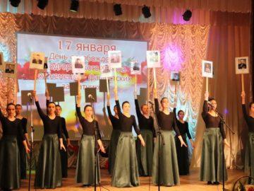 День освобождения Подгоренского района