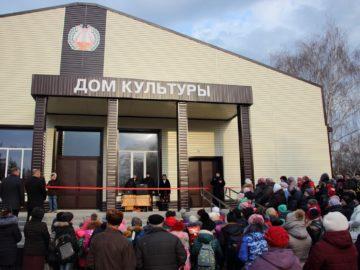 Отремонтированный Дом культуры открылся в Каменском районе