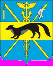 Богучарский муниципальный район