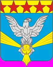Городской округ город Нововоронеж