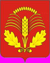 Грибановский муниципальный район