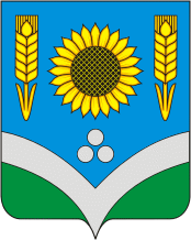 Россошанский муниципальный район