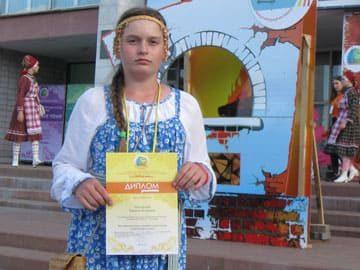 Татьяна Подгорная