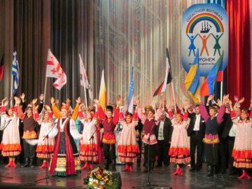 Юбилейный Х областной фестиваль «Воронеж многонациональный» подводит итоги