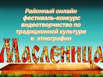 Эстафету масленичных гуляний принял Петропавловский район