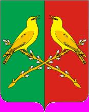 Таловский муниципальный район