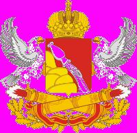 Городской округ город Воронеж