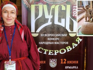 Народный мастер Воронежской области