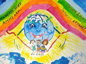 Онлайн-челлендж детского рисунка к Международному Дню дружбы